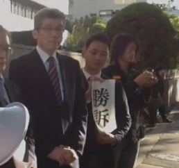Eito at Tokyo Court.png